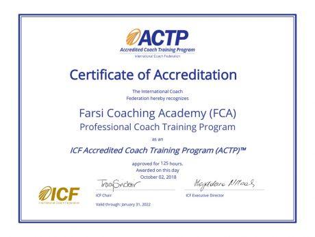 ACTP Certificate