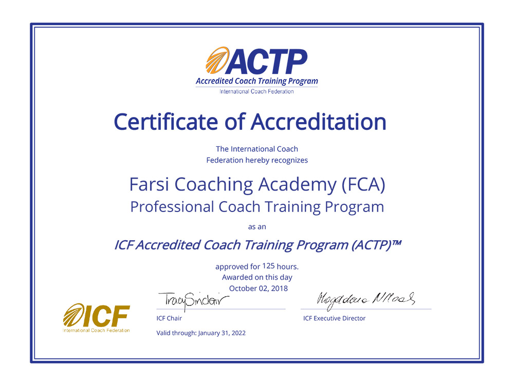 ACTP Certificate