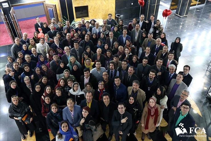 دانشجویان آکادمی کوچینگ فارسیزبانان